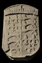 Henry VII's coat of arms. Limestone plaque carved in low relief. XIV century. Ireland. State before restoration.